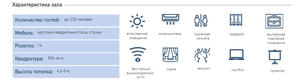 """Конференц зал """"Алматы"""""""